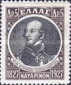 [The 100th Anniversary of the Naval Battle at Navarino, type BJ]
