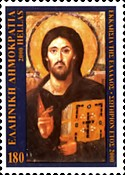 [The 2000th Anniversary of the Birth of Jesus Christ, type BJA]