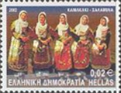 [Greek Dances, type BJY]