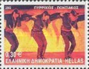 [Greek Dances, type BKE]