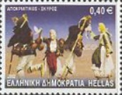 [Greek Dances, type BKG]