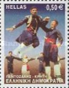 [Greek Dances, type BKI]