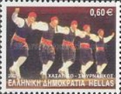 [Greek Dances, type BKL]