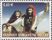 [Greek Dances, type BKM]