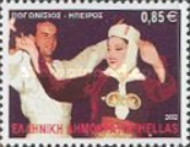 [Greek Dances, type BKN]