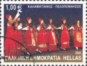 [Greek Dances, type BKO]