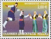 [Greek Dances, type BKP]