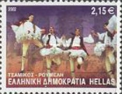 [Greek Dances, type BKQ]