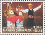 [Greek Dances, type BKS]
