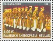 [Greek Dances, type BKT]