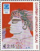 [Olympic Games - Athens 2004, Greece, type BLE]
