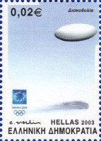 [Olympic Games - Athens 2004, Greece, type BLL]