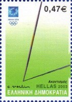 [Olympic Games - Athens 2004, Greece, type BLN]