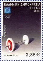 [Olympic Games - Athens 2004, Greece, type BLQ]