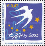 [The Greek Presidency of the European Union, type BMC]