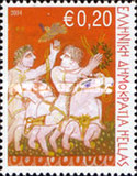 [Paralympic Games - Athens, Greece, type BPS]