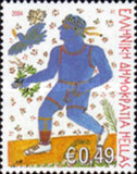 [Paralympic Games - Athens, Greece, type BPT]