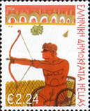 [Paralympic Games - Athens, Greece, type BPV]