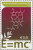 [The 75th Anniversary of the European General Chemical Laboratory, type BQL]