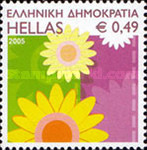 [Greeting Stamps, type BRH]