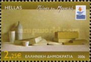 [Patra - European Capital of Culture 2006, type BSX]