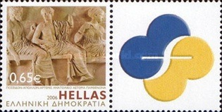 [Museums in Athens, type BTP]