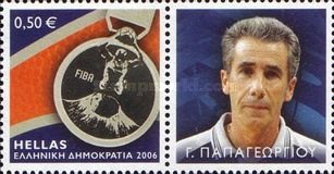 [Greece Silver Medal in The World Basketball Championship, type BUS]
