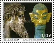[Cultural Year of Greece in China, type BVO]
