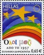 [The 50th Anniversary of the Treaties of Rome, type BVR]