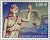 [The 125th Anniversary of the Establishment of the Legal Council of the State, type BVV]
