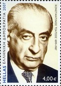 [The 20th Anniversary of the Death of Konstantinos Tsatsos, 1899-1987, type BWO]