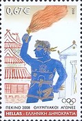 [Olympic Games - Beijing, China, type BXI]