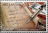 [EUROPA Stamps - Writing Letters, type BXR]