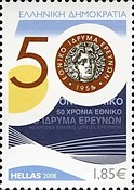 [The 50th Anniversary of National Hellenistic Research Foundation, type BXX]