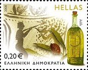 [Traditional Greek Products, type BYB]