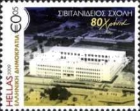 [The 80th Anniversary of the Sivitanidios School, type BZB]