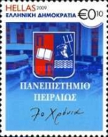 [The 70th Anniversary of Piraeus University, type BZC]
