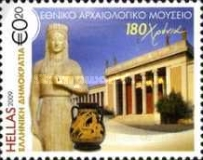 [The 180th Anniversary of the National Archaeological Museum in Athens, type BZD]