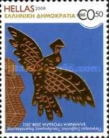 [Greek Presidency of the Postal Operations of Universal Postal Union, type BZE]