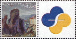 [UNESCO World Heritage - Personalized Stamps, type BZR]