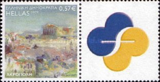 [UNESCO World Heritage - Personalized Stamps, type BZS]