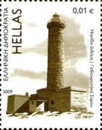 [Lighthouses, type BZV]