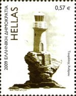 [Lighthouses, type BZW]