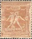 [The 1st Modern Olympic Games, type C]