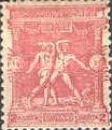 [The 1st Modern Olympic Games, type C1]