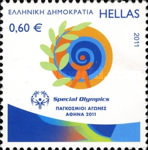 [Special Olympics - Athens. Personalized Stamp, type CCY]