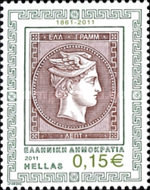 [The 150th Anniversary of Greek Stamps, type CDS]