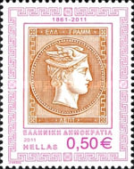 [The 150th Anniversary of Greek Stamps, type CDT]