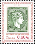 [The 150th Anniversary of Greek Stamps, type CDU]