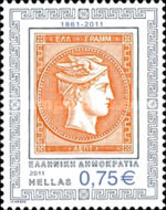 [The 150th Anniversary of Greek Stamps, type CDV]